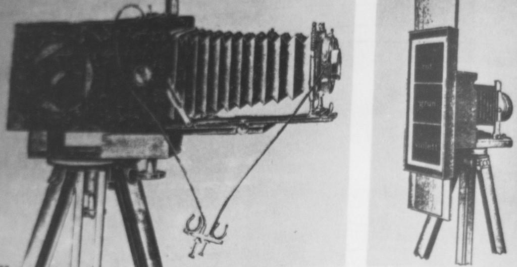 Il fotocromoscopio fu costruito da Frederic Eugene Ives nel 1891