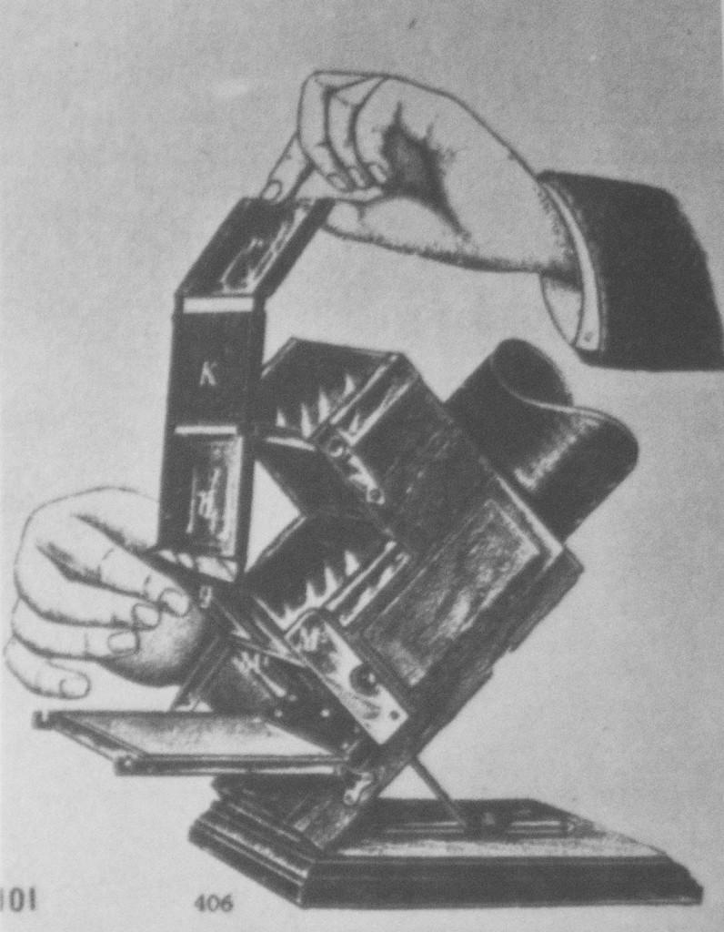 Il cromoscopio, successivo al fotocromoscopio, con il quale si potevano vedere le immagini ottiche a colori