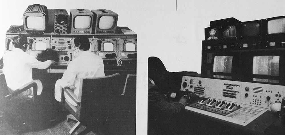 Sala regia televisiva degli anni '50